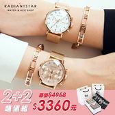 閨蜜印記回歸真我2+2超值禮盒手錶鈦鋼手鍊四件組 【WKS0438-367】璀璨之星☆