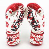 九段龍五龍成人訓練打沙袋拳擊手套 搏擊格鬥散打拳套泰拳拳套 生日禮物 創意