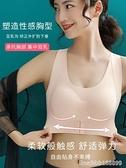 運動背心 美背運動內衣女無痕無鋼圈背心式小胸聚攏收副乳防下垂調整型文胸 瑪麗蘇