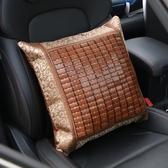 抱枕夏季沙發抱枕套麻將竹涼席靠枕靠背墊套靠墊套汽車辦公室腰靠定制