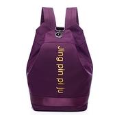 後背包-字母簡約百搭水桶包休閒女雙肩包4色73fd73[時尚巴黎]
