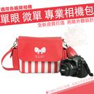 蝴蝶結款 相機包 單眼 側背包 攝影包 單眼包 Nikon D5100 D5200 D5300 D5500 D5600 桃紅