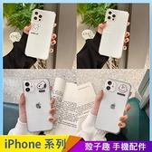 小狗卡通 iPhone SE2 XS Max XR i7 i8 plus 手機殼 側邊印圖 四角透明 保護鏡頭 全包邊軟殼 防摔殼