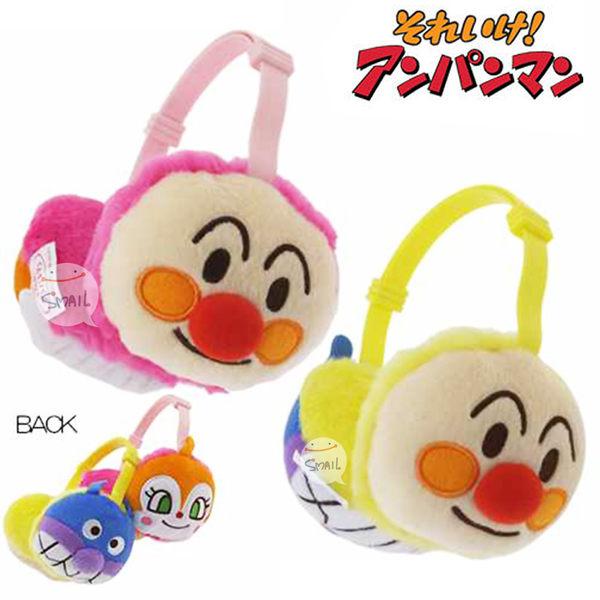 BabyPark 日本麵包超人兒童耳罩 保暖耳罩 秋冬保暖 Anpanman 紅精靈 細菌人
