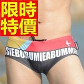 四角泳褲-溫泉有型休閒海灘男平口褲56d85[時尚巴黎]