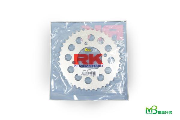 機車兄弟【RK 酷龍150 後齒盤 - 428*39T到40T 】(鋼製/RSB3772)