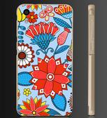 ✿ 俏魔女美人館✿ 【彩色繽紛*金屬邊框】htc 728手機殼 手機套 保護套 保護殼