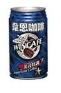 【免運/聯新貨運】韋恩咖啡-美式特調320ml*1箱【合迷雅好物超級商城】
