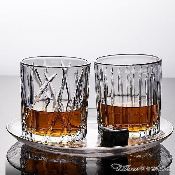 紅酒杯威士忌酒杯ins風北歐家用水晶玻璃洋酒杯創意啤酒杯網紅酒吧套裝 阿卡娜