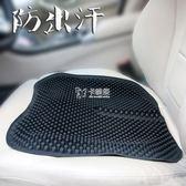 汽車座墊 單片涼墊通風透氣硅膠座墊防燙按摩墊子igo 卡菲婭