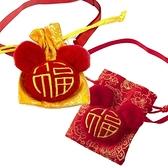 寵物系列 福氣紅包袋 混款隨機 招財進寶 新年新衣