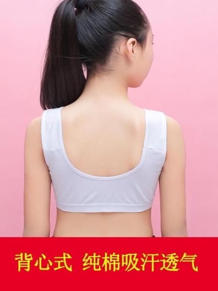 發育期小背心高中少女文胸大童內衣