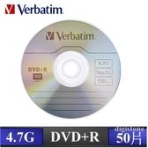 ◆免運費◆Verbatim 威寶 空白光碟片 AZO 銀雀版 16X DVD+R 4.7GB 燒錄片/光碟片(50片裸裝X1) 50PCS