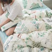 秋冬ins床上四件套全棉被套床單三件套床上用品4件套1.8m雙人【618好康又一發】JY