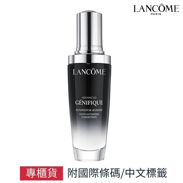 蘭蔻 LANCOME 小黑瓶2.0 超未來肌因賦活露 50ml 專櫃公司貨【SP嚴選家】