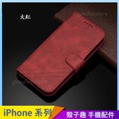 雙色插卡皮套 iPhone SE2 XS Max XR i7 i8 i6 i6s plus 手機殼 復古皮紋翻蓋 錢包卡片 影片支架 TPU牛紋殼