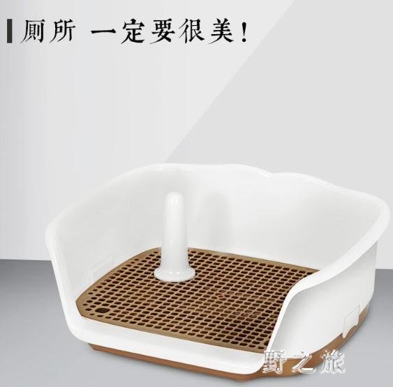 小狗狗廁所尿盆便器小型犬自動寵物泰迪公狗便盆沖水博美便便用品 KV687 【野之旅】