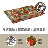 【毛麻吉寵物舖】Bowsers加厚極適寵物睡墊-清新花園XS 寵物睡床/狗窩/貓窩/可機洗