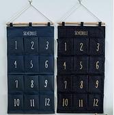 收納袋 牛津布藝掛墻掛式墻上雜物置物袋宿舍門後手機壁掛袋儲物袋【快速出貨】
