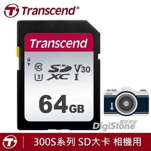 【加贈SD收納盒+免運費】創見 64GB 300S SDXC UHS-I U3 V30 4K高速記憶卡X1P【相機用大卡】