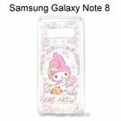 美樂蒂空壓氣墊軟殼 [捧花] Samsung Galaxy Note 8 N950FD (6.3吋)【三麗鷗正版授權】