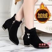 粗跟短靴 同款短靴粗跟女靴2020秋冬季新款韓版百搭刷毛女鞋子中跟裸靴