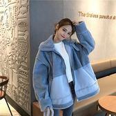 女裝韓版寬鬆仿羊羔毛皮毛一體加厚保暖棉衣棉服外套YYP    傑克型男館