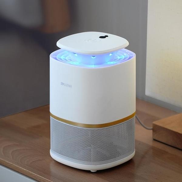 家用滅蚊燈室內滅蚊插電式驅蚊器防蚊子捕蚊神器物理蚊子克星