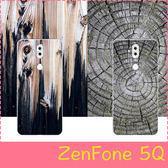 【萌萌噠】華碩 Zenfone 5Q ZC600KL (6吋) 純色簡約款 仿木紋大理石彩繪保護殼 全包透明邊軟殼 手機殼