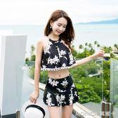 泳衣女分體兩件套保守韓國小胸聚攏黑色遮肚顯瘦溫泉游泳衣 莫妮卡小屋