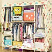 衣櫃 - 雙人實木簡易衣柜 潮流小鋪