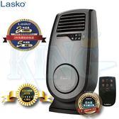 【原廠公司貨+二年保固】美國Lasko CC23152TW BlackHeat 樂司科黑麥克循環多功能陶瓷電暖器