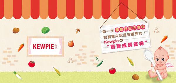 日本KEWPIE 野菜炊飯泥 70g (7個月以上適用)