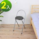 2台入-鋼管高腳(木製椅座)折疊椅 高腳椅 吧台椅 餐椅(深胡桃木色)XR096-1-DW-2入/組