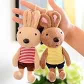 兔子絨毛娃娃玩偶吊飾掛飾鑰匙圈包包掛飾 75111946【77小物】