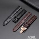 天梭錶帶1853力洛克手錶帶男女適用俊雅蝴蝶扣杜魯爾庫圖錶錬 3C優購