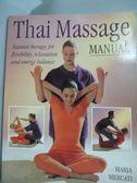 【書寶二手書T4/養生_YEW】Thai Massage_Maria Mercati