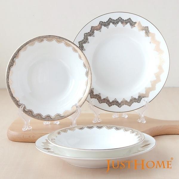 Just Home 帕維亞蕾絲高級骨瓷4件湯盤組(6.5吋及8吋)