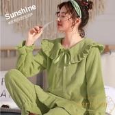 睡衣女法蘭絨家居服加絨春秋款套裝【繁星小鎮】