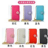 山茶花水鑽 手機皮套 三星GALAXY S7 edge/s7/s6/s6 edge/S8/S8+(plus)/S9/S9+手機套 手機殼   手機保護套