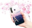 [U20 軟殼] HTC U20 (5G) 手機殼 外殼 巴黎鐵塔