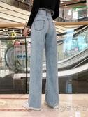 高腰闊腿極簡風牛仔褲女直筒寬鬆顯瘦顯高垂感褲子年新款秋冬小時光生活館