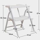 梯子 家用折疊梯子加厚人字梯凳兩層爬樓扶梯室內小樓梯多功能三四步梯【快速出貨八折優惠】