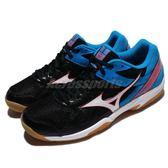 Mizuno 排羽球鞋 Cyclone Speed 黑 藍 膠底 高抓地力 透氣 運動鞋 男鞋【PUMP306】 V1GA178092