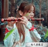 笛子初學者成人零基礎樂器專業演奏兒童學生男古風女橫笛-超凡旗艦店