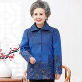 中老年人秋裝外套女60歲70奶奶裝老人衣服媽媽裝春秋毛呢外套上衣 森雅誠品