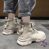 短靴 高筒帥氣馬丁靴女ins 潮2019秋季新款百搭帆布加絨英倫風靴子短靴 2色【快速出貨】