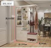 屏風櫃門廳玄關櫃現代簡約雙面酒櫃客廳與餐廳隔斷櫃多功能進門裝飾鞋櫃XW
