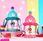 富光兒童水杯隨手杯防摔可愛卡通吸管杯塑料幼兒園夏季小學生杯子 艾尚旗艦店