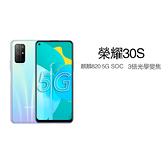 華為 5G雙模 HUAWEI 榮耀 Honor 30S 8GB+256GB 未拆封全新機 雙卡雙待 超久保固